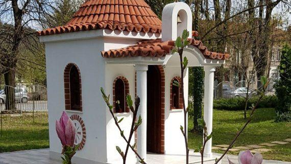 водосвет в параклис Свети Лука Кримски